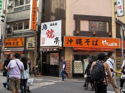 20100504_yanbaru_03.jpg