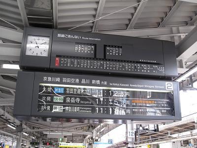 20100613_sugeematsuri_01.jpg