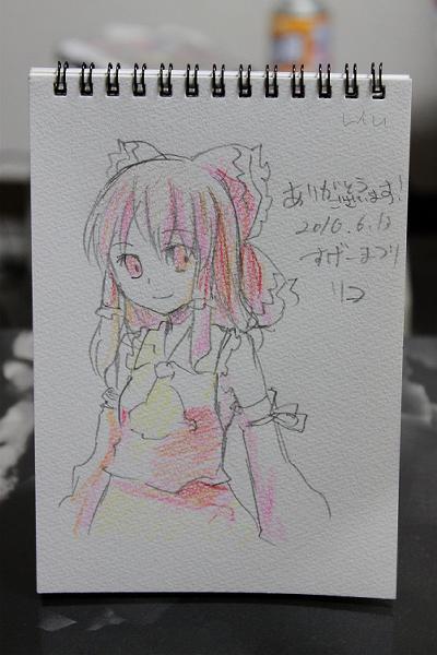 20100613_sugeematsuri_02.jpg