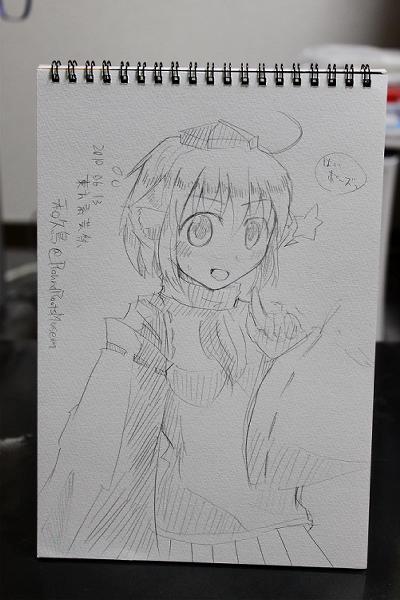 20100613_sugeematsuri_03.jpg