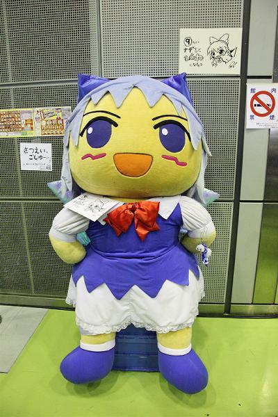 20100613_sugeematsuri_11.jpg