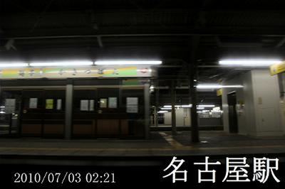 20100703_022158.jpg
