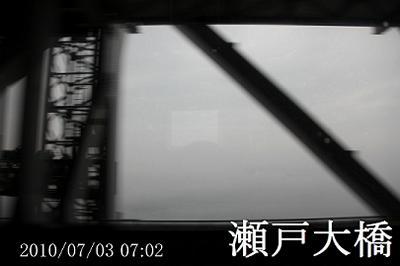 20100703_070258.jpg
