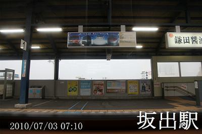 20100703_071058.jpg