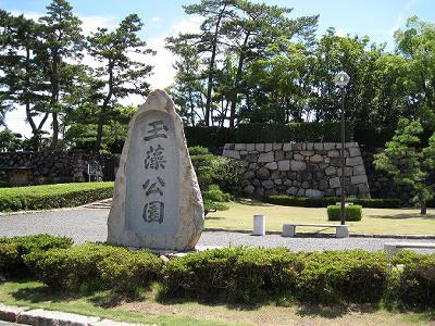 20100704_tyushikokusai_001.jpg