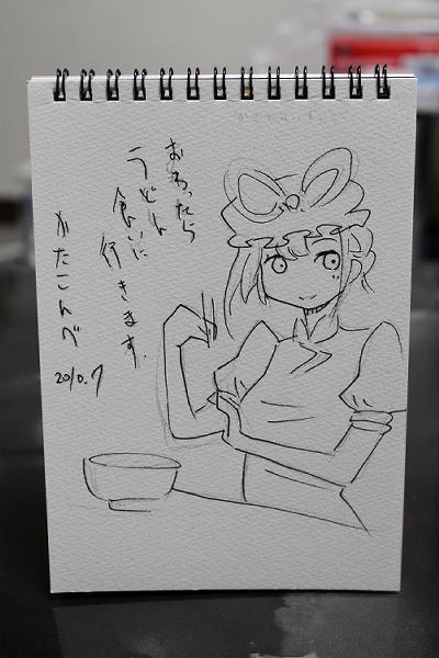 20100704_tyushikokusai_009.jpg