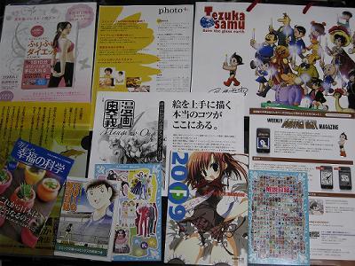 20100711_bookfair_01.jpg