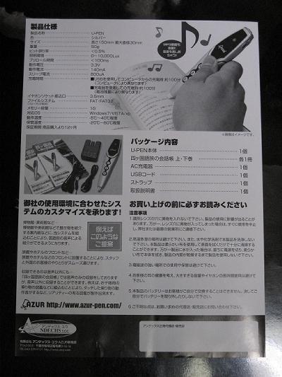 20100711_bookfair_02.jpg