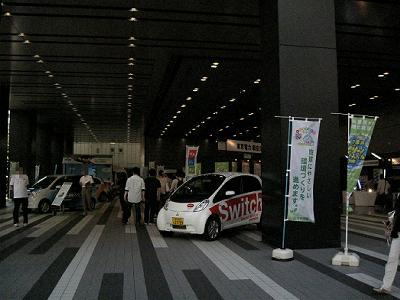 20100718_akihabara_06.jpg