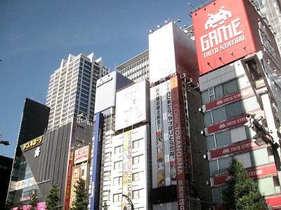 20100718_akihabara_07.jpg