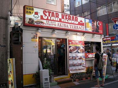 20100718_akihabara_18.jpg