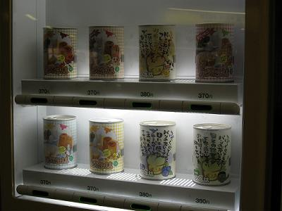 20100718_akihabara_23.jpg