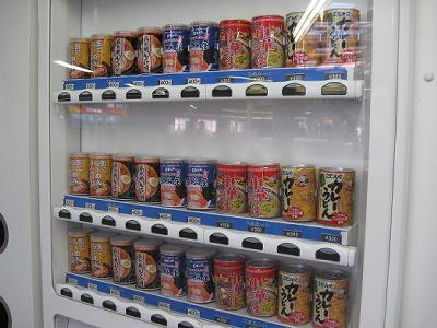20100718_akihabara_24.jpg