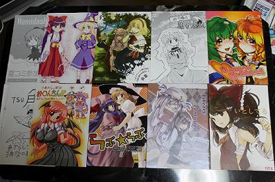 20100718_koimari2_akanohiroba4_03.jpg