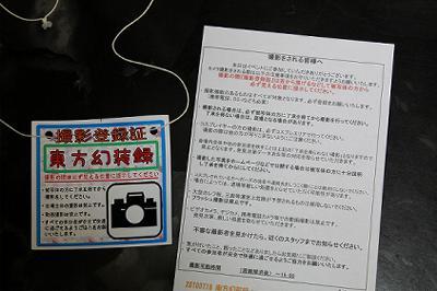 20100718_koimari2_akanohiroba4_06.jpg