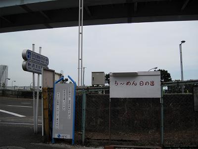 2010_08_29_harumi_05.jpg