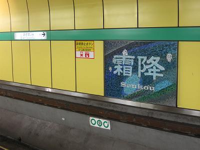 20101003_131318.jpg
