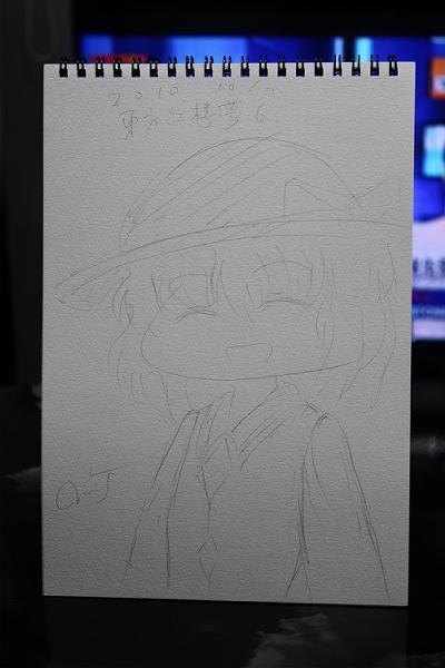 kouroumu6_10.jpg