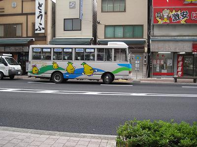 20101009_102644.jpg