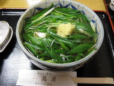 20101010_132009.jpg