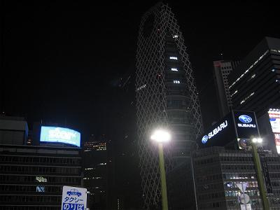 20101107_203055.jpg