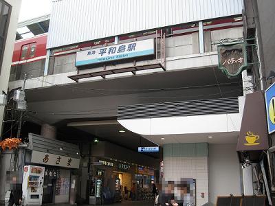 20101121_110954.jpg