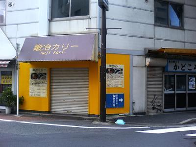 20101219_121154.jpg