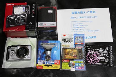 20101224_000847.jpg