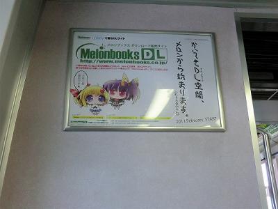 20101230_100616.jpg