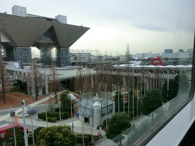 20101230_101453.jpg