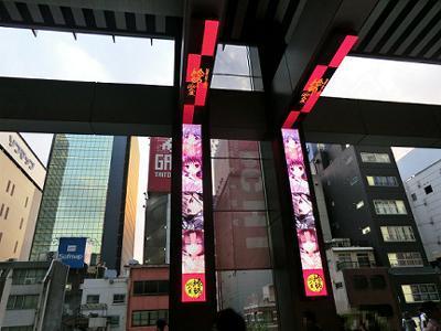 20110508_181140.jpg