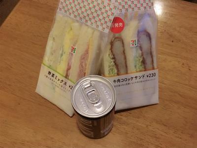 20111016_084137.jpg