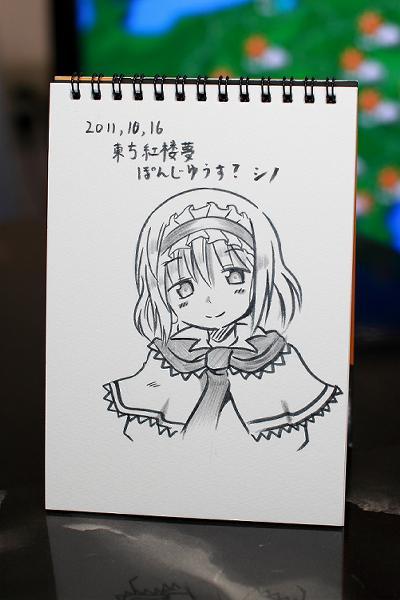 20111016_224940.jpg