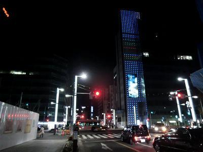 20111230_175803.jpg