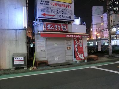 20110124_201428.jpg