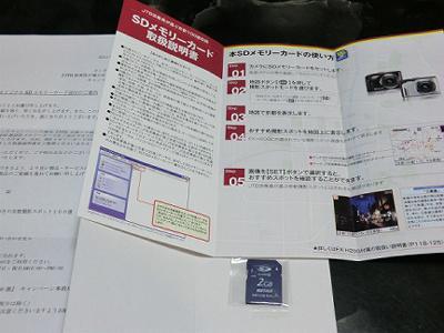 20110130_222619.jpg