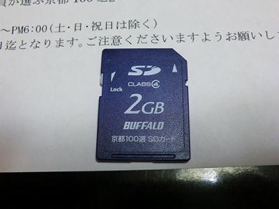 20110130_223325.jpg