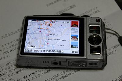 20110130_230727.jpg