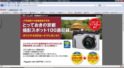 kyoto100_01.jpg
