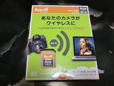 20120521_020412.jpg