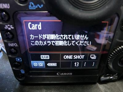20120527_075828.jpg