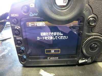 20120527_080558.jpg