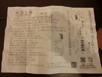 20120721_225329.jpg