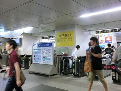 20120818_120550.jpg