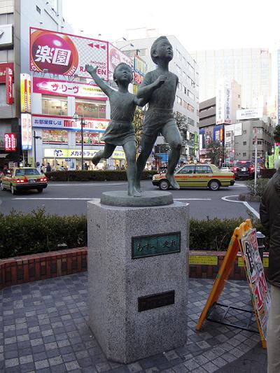 20130127_164941.jpg