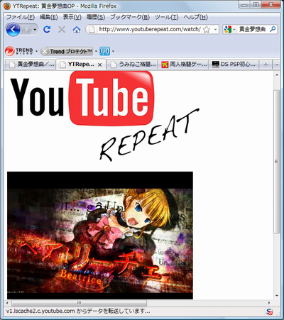 youtuberepeat_02.png