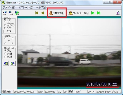07_stamp01.jpg