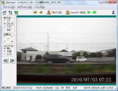 09_stamp01.jpg