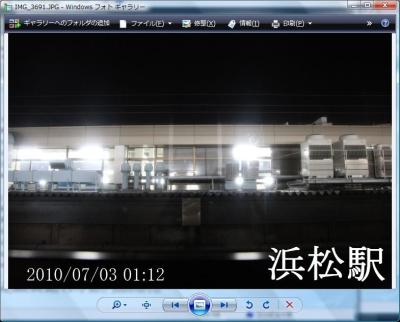 25_irfanview.jpg