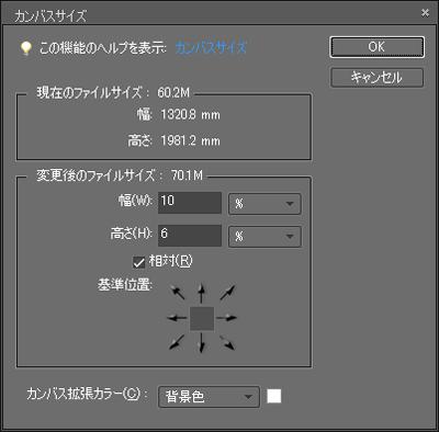 photowaku_02.png
